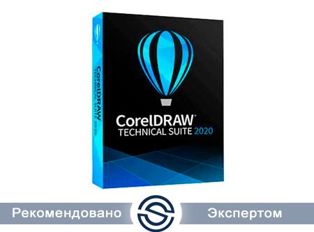 CorelDRAW Technical Suite 2020 Education License (Single User) для учебных заведений (LCCDTS2020MLA1)