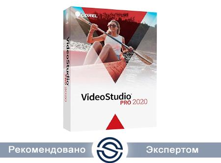 Corel VideoStudio Professional 2020 Education License (1-4) для учебных заведений (LCVS2020PRMLA1)