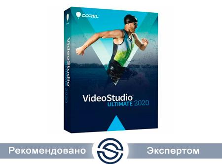 Corel VideoStudio 2020 BE (LCVS2020UBEML1)