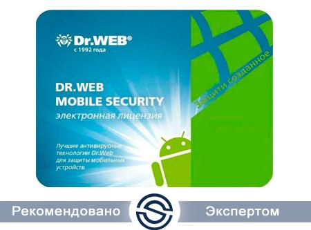 Антивирус Dr.Web Mobile Security  -  на 5 устройств, на 12 месяцев (LHM-AA-12M-5-A3)