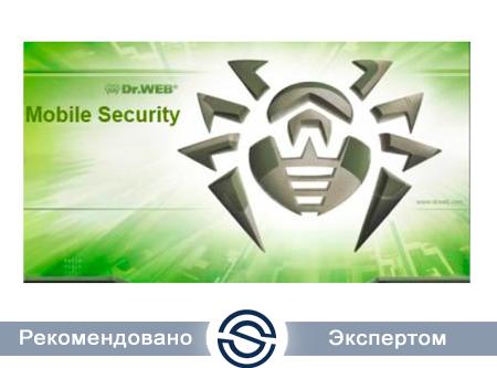 Антивирус DrWeb LHM-AA-6M-1-A3