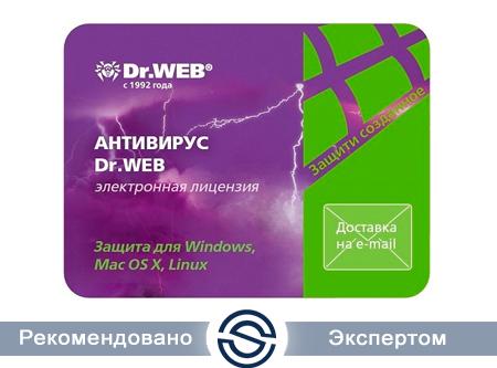 Антивирус Dr.Web  -  на 2 устройства, на 12 месяцев (LHW-AK-12M-2-A3)