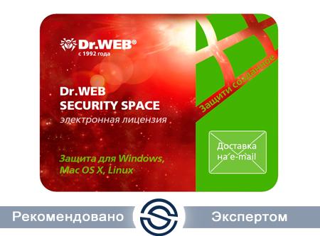 Антивирус Dr.Web Security Space  -  на 2 устройства, на 12 месяцев (LHW-BK-12M-2-A3)
