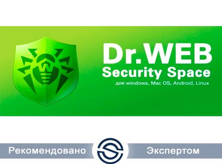 Антивирус DrWeb LHW-BK-24M-2-A3