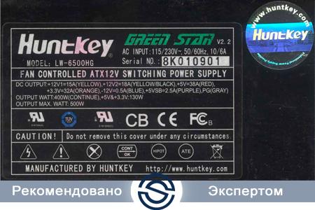 Блок питания HuntKey LW-6500