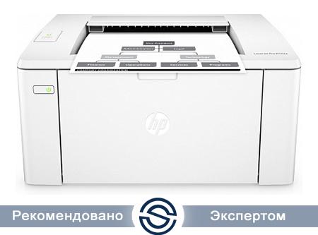 Принтер HP LaserJet Pro M102a / 600x600 / A4 / 22 ppm / USB / G3Q34A