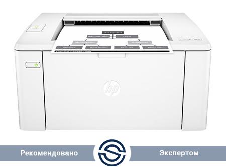Принтер HP LaserJet Pro M102w / 600x600 / A4 / 22 ppm / WiFi+USB / G3Q35A