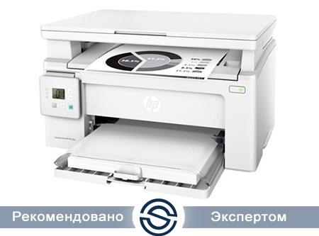 МФУ HP M130a