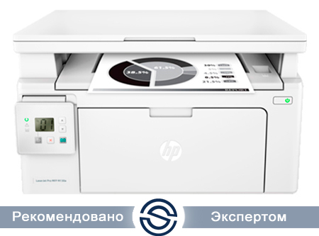 МФУ HP LaserJet Pro M130a / 600x600 / A4 / 22 ppm / Printer+Scaner+Copier / USB / G3Q57A