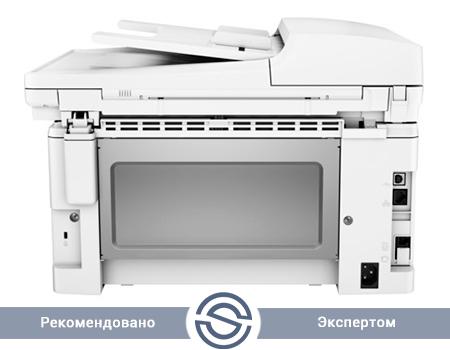 МФУ HP M130fn