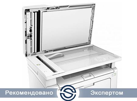МФУ HP M130fw