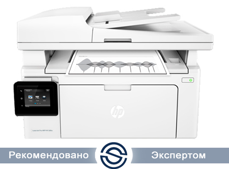 МФУ HP LaserJet Pro M130fw / 600x600 / A4 / 22 ppm / Printer+Scaner+Copier+Fax / WiFi+USB / G3Q60A