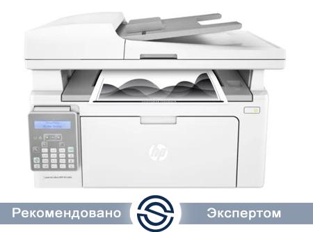 МФУ HP LaserJet M134fn / 600x600 / A4 / 22 ppm / Printer+Scaner+Copier+Fax / USB+LAN / G3Q67A