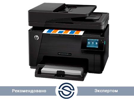 МФУ HP M177fw