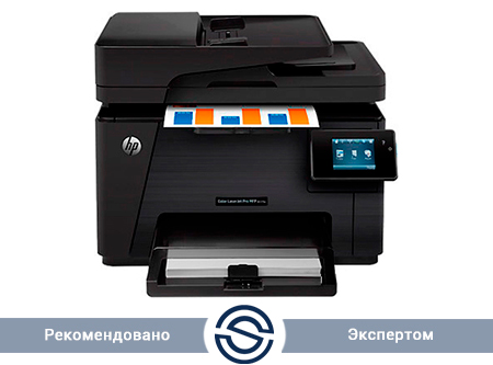МФУ HP Color LaserJet Pro M177fw / 600x600 / A4 / 16 ppm / Printer+Scaner+Copier+Fax / WiFi+USB+LAN / CZ165A