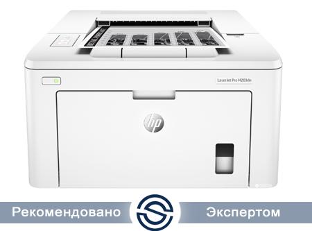Принтер HP LaserJet Pro M203dn / 1200x1200 / A4 / 28 ppm / LAN+Duplex+USB / G3Q46A