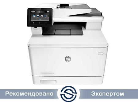 МФУ HP Color LaserJet Pro M377dw / 600x600 / A4 / Printer+Scaner+Copier / WiFi+Duplex+USB+LAN / M5H23A
