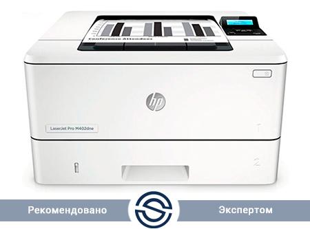 Принтер HP C5J91A LaserJet Pro M402dne /600x600 /A4 / Duplex / 38 ppm / LAN+USB