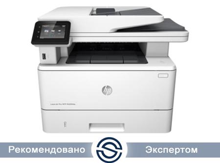 МФУ HP LaserJet Pro M426dw / 1200x1200 / A4 / 50 ppm / Printer+Scaner+Copier / WiFi+Duplex+USB+LAN / F6W13A
