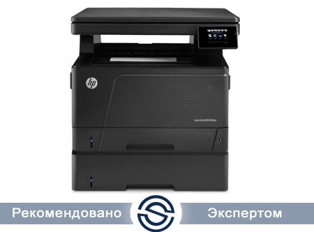 МФУ HP LaserJet Pro M435nw / 1200x1200 / A3 / 30 ppm / Printer+Scaner+Copier / WiFi+USB+LAN / A3E42A