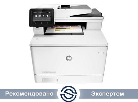 МФУ HP Color LaserJet Pro M477fdw / 600x600 / A4 / 27 ppm / Printer+Scaner+Copier+Fax / WiFi+Duplex+USB+LAN / CF379A