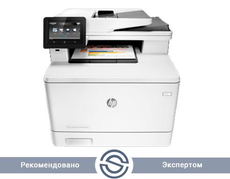 МФУ HP Color LaserJet Pro M477fnw / 600x600 / A4 / 27 ppm / Printer+Scaner+Copier+Fax / WiFi+USB+LAN / CF377A