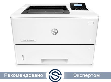Принтер HP LaserJet Pro M501dn /600x600 /A4 /43 ppm / LAN+Duplex+USB / J8H61A