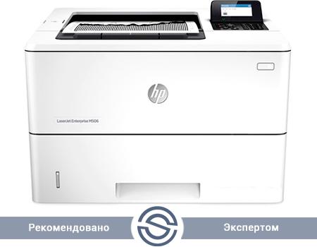 Принтер HP LaserJet Enterprise M506dn /1200x1200 /A4 /43 ppm / LAN+Duplex+USB / F2A69A