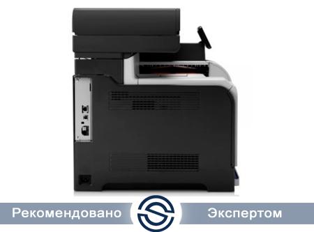 МФУ HP M570dn