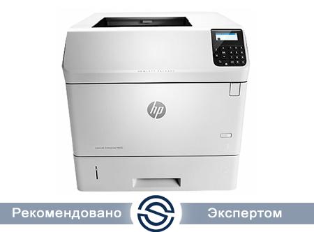 Принтер HP LaserJet Enterprise M605dn /1200x1200 /A4 /55 ppm / LAN+Duplex+USB / E6B70A
