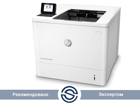 Принтер HP M607n
