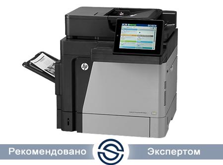 МФУ HP M630dn