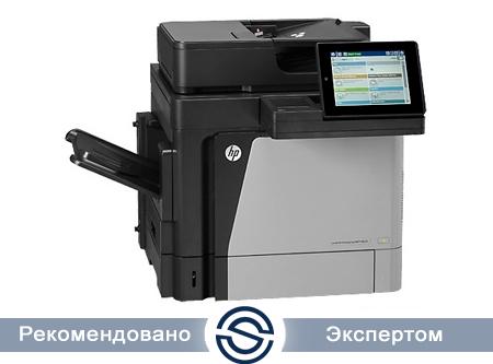 МФУ HP LaserJet Enterprise M630dn / 1200x1200 / A4 / 57 ppm / Printer+Scaner+Copier / Duplex+USB+LAN / B3G84A