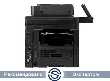 МФУ HP M630h