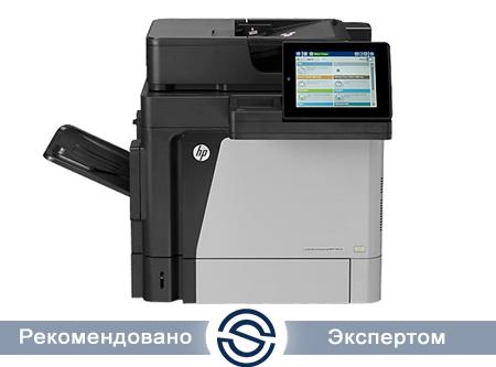 МФУ HP LaserJet Enterprise M630h / 1200x1200 / A4 / 57 ppm / Printer+Scaner+Copier / Duplex+USB+LAN / J7X28A
