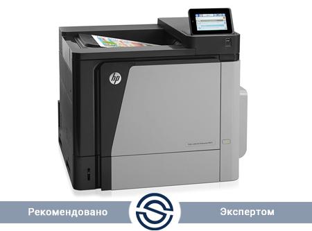Принтер HP Color LaserJet Enterprise M651n / A4 / 42ppm / USB+LAN / CZ255A