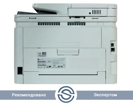 МФУ HP M6D61A