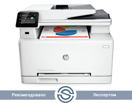 МФУ HP Color LaserJet Pro M274n / 600x600 / A4 / 18 ppm / Printer+Scaner+Copier+Fax / USB+LAN / M6D61A