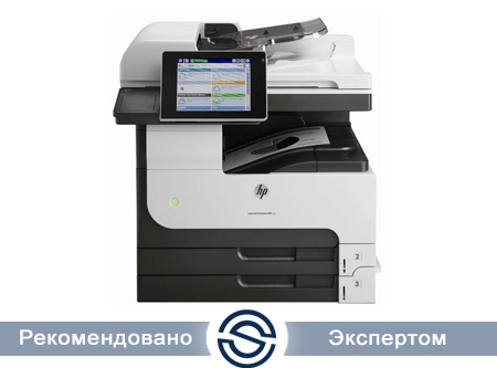 МФУ HP LaserJet  Enterprise 700 M725dn / 1200x1200 / A3 / 41 ppm / Printer+Scaner+Copier / ADF / CF066A