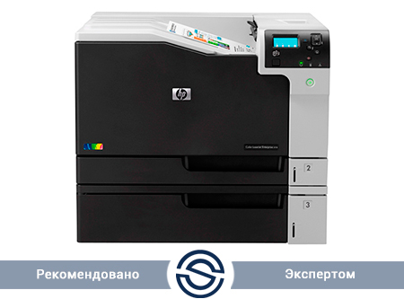 Принтер HP Color LaserJet Enterprise M750dn / 600x600 / A4 / 30 ppm / LAN+Duplex+USB+LAN / D3L09A