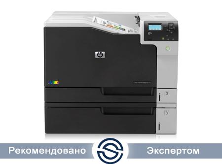 Принтер HP Color LaserJet Enterprise M750n /600x600 /A4 /30 ppm / LAN+USB+LAN / D3L08A
