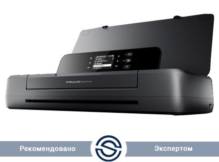 Принтер HP N4K99C