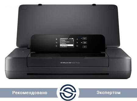 Принтер HP N4K99C OfficeJet 202 / A4 / WiFi+USB
