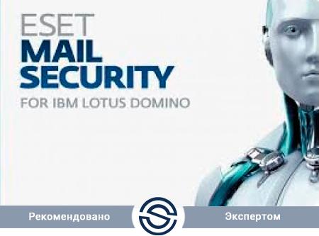 Антивирус ESET Mail Security для IBM Domino Лицензия на 100 почтовых ящиков (NOD32-DMS-NS-1-100 KZ)