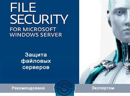Антивирус ESET NOD32-EFS-NS-1-2 KZ