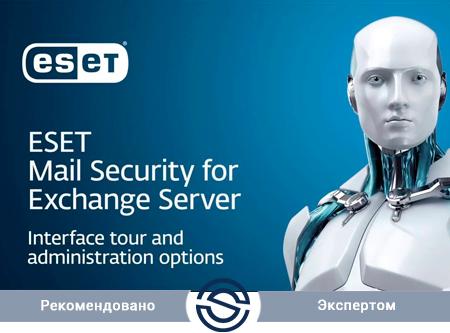 Антивирус ESET Mail Security для Microsoft Exchange Server Лицензия на 100 почтовых ящиков (NOD32-EMS-NS-1-100 KZ)