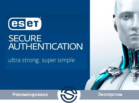 Антивирус ESET Secure Authentication Лицензия на 10 пользователей (NOD32-ESA-NS-1-10 KZ)