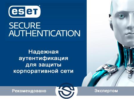 Антивирус ESET NOD32-ESA-NS-1-5 KZ