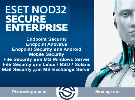 Антивирус ESET NOD32-ESE-NS-1-150 KZ