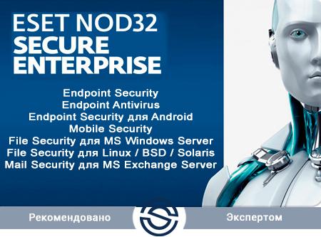 Антивирус ESET NOD32-ESE-NS-1-40 KZ